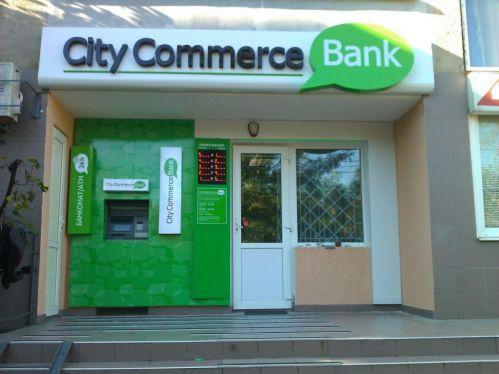 City-Commerce-развод-Bank имени Остапа Бендера